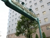 熊本ワシントンホテルプラザ【外観】