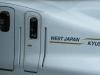 九州新幹線 熊本市ホテル連絡協議会